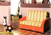 Продам новый диван- малютку