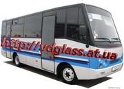 Автостекло триплекс,  лобовое стекло для автобусов ИВАН (I-VAN)