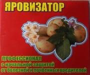 Яровизатор картофеля,  оптом