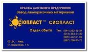 ЭМАЛЬ ХВ-518 ЭМАЛЬ МС-17 ЭМАЛЬ 518-ХВ-518-ХВ/МС/17
