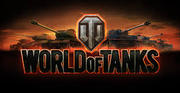 аккаунт в world of tanks