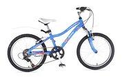 Велосипед Cyclone Fantasy 20 в Херсоне