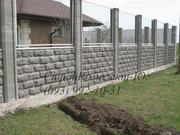 Блок заборный с рваной поверхностью