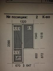 МП окно и дверь из профиля KBE,  гарантия 4 года