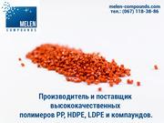 Вторичный полипропилен,  гранулы