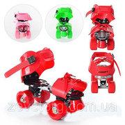 Раздвижные 4-колесные ролики Profi Roller размер 16-21 см