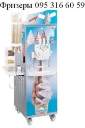 Фризер Фризеры для мороженого Харьков
