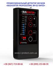 Купить новый детектор жучков БагХантер Рапид