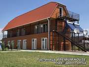 Отель Premium House приглашает на отдых на Черном море