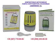 Светодиодная лампа от насекомых на аккумуляторе