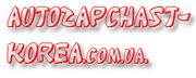 Запчасти на различные  машины марки DAEWOO/CHEVROLET